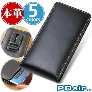 Galaxy S10 SC-03L / SCV41 用 ケース PDAIR レザーケース ベルトクリップ付バーティカルポーチタイプ  ポーチ型 本皮 ケース レザー ベルトクリップ付き|visavis