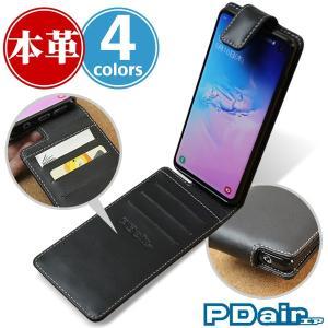 Galaxy S10+ SC-04L / SCV42 用 ケース PDAIR レザーケース 縦開きタイプ  縦型 レザー ICカード 折りたたみ 二つ折り フリップ|visavis