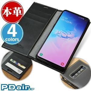 Galaxy S10+ SC-04L / SCV42 用 ケース PDAIR レザーケース 横開きタイプ  手帳型 ダイアリー 横型 高級 本革 本皮 ケース レザー 二つ折り フリップ|visavis