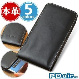 Galaxy S10+ SC-04L / SCV42 用 ケース PDAIR レザーケース バーティカルポーチタイプ  ポーチ型 本革 本皮 ケース レザー|visavis
