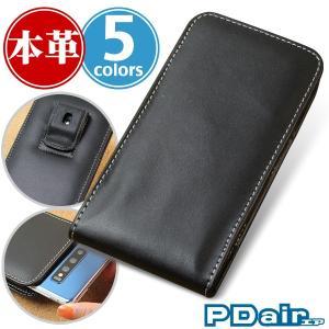Galaxy S10+ SC-04L / SCV42 用 ケース PDAIR レザーケース ベルトクリップ付バーティカルポーチタイプ  ポーチ型 本皮 ケース レザー ベルトクリップ付き|visavis