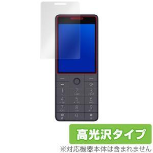 シャオミー Qin1s 用 保護 フィルム OverLay Brilliant for Xiaomi Qin 1s 液晶 保護 指紋がつきにくい 防指紋 高光沢 フューチャーフォン Qin シリーズ|visavis