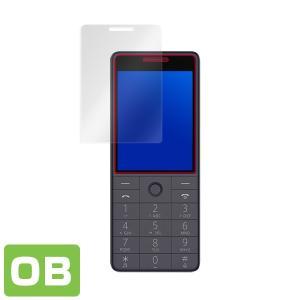 シャオミー Qin1s 用 保護 フィルム OverLay Brilliant for Xiaomi Qin 1s 液晶 保護 指紋がつきにくい 防指紋 高光沢 フューチャーフォン Qin シリーズ|visavis|03