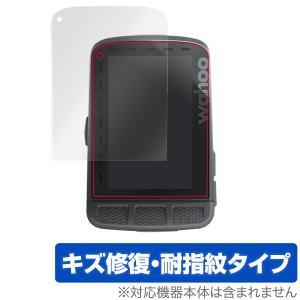 ワフー ELEMNTROAM 用 保護 フィルム OverLay Magic for Wahoo ELEMNT ROAM 液晶保護 キズ修復 耐指紋 防指紋 コーティング WFCC4 エレメントローム GPSサイコン|visavis