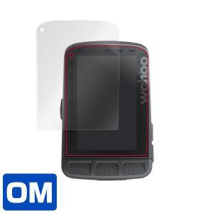 ワフー ELEMNTROAM 用 保護 フィルム OverLay Magic for Wahoo ELEMNT ROAM 液晶保護 キズ修復 耐指紋 防指紋 コーティング WFCC4 エレメントローム GPSサイコン|visavis|03