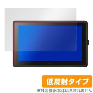 Cintiq22 DTK2260K0D 用 保護 フィルム OverLay Plus for Wac...