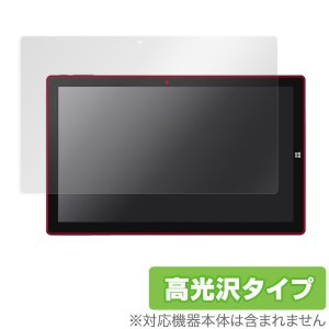 CHUWI Ubook 用 保護 フィルム OverLay Brilliant for CHUWI ...
