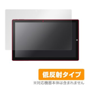 CHUWI Ubook 用 保護 フィルム OverLay Plus for CHUWI Ubook...
