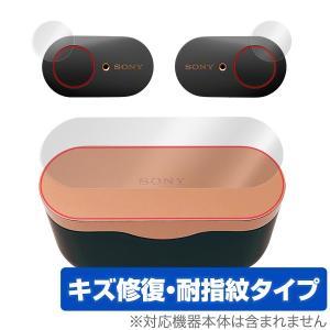 WF1000XM3 用フィルム OverLay Magic for ワイヤレスノイズキャンセリングス...