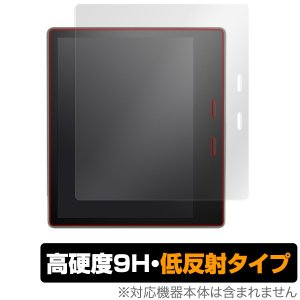 Kindle Oasis (9th/10th) 用 保護 フィルム OverLay 9H Plus ...