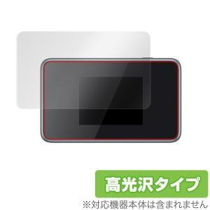 Pocket WiFi 803ZT / 802ZT 用 保護 フィルム OverLay Brilliant for Pocket WiFi 803ZT / 802ZT 液晶 保護 高光沢 指紋がつきにくい 防指紋 ポケットワイファイ|visavis