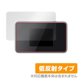 Pocket WiFi 803ZT / 802ZT 用 保護 フィルム OverLay Plus for Pocket WiFi 803ZT / 802ZT 液晶 保護 アンチグレア 低反射 非光沢 防指紋 ポケットワイファイ 8|visavis