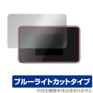 Pocket WiFi 803ZT / 802ZT 用 保護 フィルム OverLay Eye Protector for Pocket WiFi 803ZT / 802ZT 液晶 保護 目にやさしい ブルーライト カット ポケットワイ|visavis