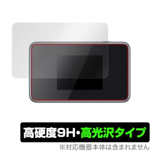 Pocket WiFi 803ZT / 802ZT 用 保護 フィルム OverLay 9H Brilliant for Pocket WiFi 803ZT / 802ZT 9H 高硬度で透明感が美しい高光沢タイプ ポケットワイファイ|visavis