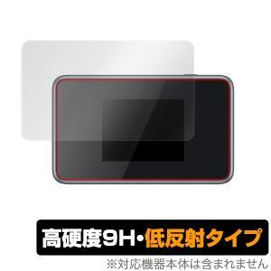 Pocket WiFi 803ZT / 802ZT 用 保護 フィルム OverLay 9H Plus for Pocket WiFi 803ZT / 802ZT 低反射 9H 高硬度 映りこみを低減する低反射タイプ ポケットワイ|visavis