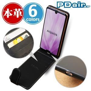 AQUOS R3 SH-04L / SHV44 ケース PDAIR レザーケース 縦開きタイプ 縦型 レザー ICカード 折りたたみ 二つ折り フリップ|visavis