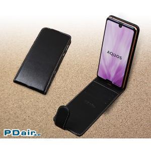 AQUOS R3 SH-04L / SHV44 ケース PDAIR レザーケース 縦開きタイプ 縦型 レザー ICカード 折りたたみ 二つ折り フリップ|visavis|02