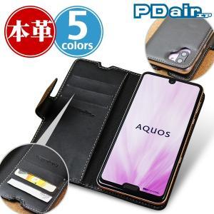 AQUOS R3 SH-04L / SHV44 ケース PDAIR レザーケース 横開きタイプ 手帳型 ダイアリー 横型 高級 本革 本皮 ケース レザー 二つ折り フリップ|visavis