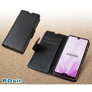 AQUOS R3 SH-04L / SHV44 ケース PDAIR レザーケース 横開きタイプ 手帳型 ダイアリー 横型 高級 本革 本皮 ケース レザー 二つ折り フリップ|visavis|02