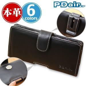 AQUOS R3 SH-04L / SHV44 ケース PDAIR レザーケース ポーチタイプ ポーチ型 横型 横入れ ケース レザー ベルトクリップ付き|visavis