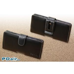 AQUOS R3 SH-04L / SHV44 ケース PDAIR レザーケース ポーチタイプ ポーチ型 横型 横入れ ケース レザー ベルトクリップ付き|visavis|02