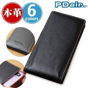 AQUOS R3 SH-04L / SHV44 ケース PDAIR レザーケース バーティカルポーチタイプ ポーチ型 本革 本皮 ケース レザー|visavis