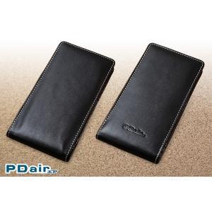 AQUOS R3 SH-04L / SHV44 ケース PDAIR レザーケース バーティカルポーチタイプ ポーチ型 本革 本皮 ケース レザー|visavis|02