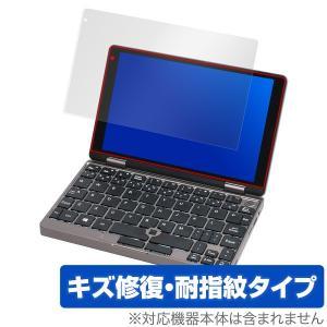 CHUWI MiniBook 保護 フィルム OverLay Magic for CHUWI MiniBook 液晶 保護 キズ修復 耐指紋 防指紋 コーティング チュウイ ミニブック|visavis
