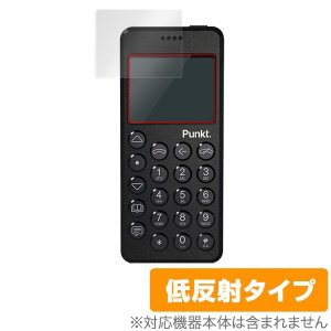 プンクト MP02 保護 フィルム OverLay Plus for Punkt. MP02 4G Mobile Phone 液晶 保護 アンチグレア 低反射 非光沢 防指紋 4G モバイルフォン|visavis