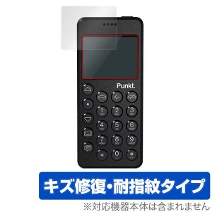 プンクト MP02 保護 フィルム OverLay Magic for Punkt. MP02 4G Mobile Phone 液晶 保護 キズ修復 耐指紋 防指紋 コーティング 4G モバイルフォン|visavis