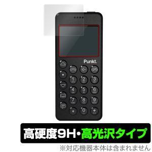 プンクト MP02 保護 フィルム OverLay 9H Brilliant for Punkt. MP02 4G Mobile Phone 9H 高硬度で透明感が美しい高光沢タイプ 4G モバイルフォン|visavis