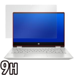 Pavilionx360 14dh0000 保護 フィルム OverLay 9H Plus for HP Pavilion x360 14-dh0000 シリーズ 低反射 9H 高硬度 映りこみを低減する低反射タイプ パビリオン visavis 03