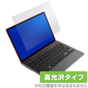 GPD P2Max 保護 フィルム OverLay Brilliant for GPD P2 Max...
