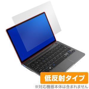 GPD P2Max 保護 フィルム OverLay Plus for GPD P2 Max 液晶 保...