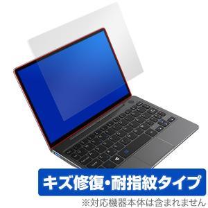 GPD P2Max 保護 フィルム OverLay Magic for GPD P2 Max 液晶 ...