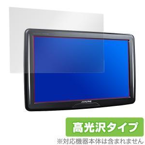 リアビジョン PKGM1100 PKGSB1100 保護 フィルム OverLay Brilliant for アルパイン 11型 WVGA リアビジョン PKG-M1100 / PKG-SB1100 液晶保護 防指紋 高光沢 visavis