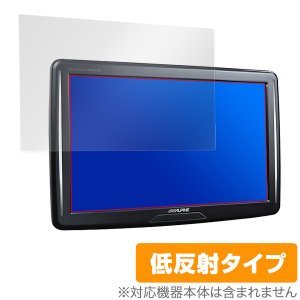リアビジョン PKGM1100 PKGSB1100 保護 フィルム OverLay Plus for アルパイン 11型 WVGA リアビジョン PKG-M1100 / PKG-SB1100 アンチグレア 低反射 防指紋 visavis
