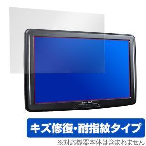 リアビジョン PKGM1100 PKGSB1100 保護 フィルム OverLay Magic for アルパイン 11型 WVGA リアビジョン PKG-M1100 / PKG-SB1100 キズ修復 耐指紋コーティング|visavis