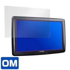 リアビジョン PKGM1100 PKGSB1100 保護 フィルム OverLay Magic for アルパイン 11型 WVGA リアビジョン PKG-M1100 / PKG-SB1100 キズ修復 耐指紋コーティング|visavis|03