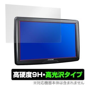 リアビジョン PKGM1100 PKGSB1100 保護 フィルム OverLay 9H Brilliant for アルパイン 11型 WVGA リアビジョン PKG-M1100 / PKG-SB1100 9H 高硬度 高光沢タイプ visavis