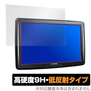 リアビジョン PKGM1100 PKGSB1100 保護 フィルム OverLay 9H Plus for アルパイン 11型 WVGA リアビジョン PKG-M1100 / PKG-SB1100 9H 高硬度 低反射タイプ visavis