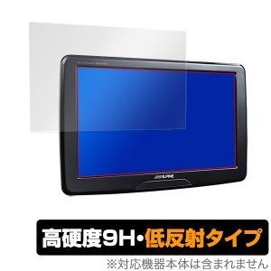リアビジョン PKGM910 PKGSB910 保護 フィルム OverLay 9H Plus for アルパイン 9型 WVGA リアビジョン PKG-M910 / PKG-SB910 9H 高硬度 低反射タイプ|visavis