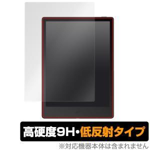 Likebookalita 保護 フィルム OverLay 9H Plus for Likebook alita 低反射 9H 高硬度 映りこみを低減する低反射タイプ ライクブック アリータ|visavis