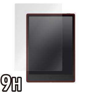 Likebookalita 保護 フィルム OverLay 9H Plus for Likebook alita 低反射 9H 高硬度 映りこみを低減する低反射タイプ ライクブック アリータ|visavis|03