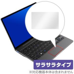 GPD P2Max トラックパッド 保護 フィルム OverLay Protector for GP...