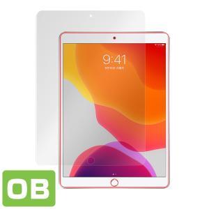 iPad 2019 第7世代 保護 フィルム OverLay Brilliant for iPad (2019 / 第7世代) 液晶 保護 高光沢 防指紋 指紋がつきにくい アイパッド 2019 7|visavis|03