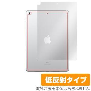 iPad 2019 第7世代 Wi-Fiモデル 背面 保護 フィルム OverLay Plus for iPad (2019 / 第7世代) (Wi-Fiモデル) 背面 保護 低反射 アイパッド 2019 7 Wi-Fiモデル|visavis