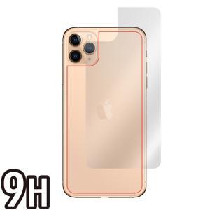 iPhone11 Pro Max 背面 保護 フィルム アイフォーン 11 Pro Max|visavis|03