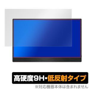 ココパ モニター 15.6インチ 保護 フィルム OverLay 9H Plus for cocop...