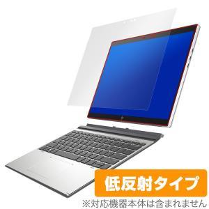 HP Elitex2 G4 保護 フィルム OverLay Plus for HP Elite x2 G4 液晶 保護 アンチグレア 低反射 非光沢 防指紋 日本HP ノートPC  エリート エックス2 ジー4|visavis